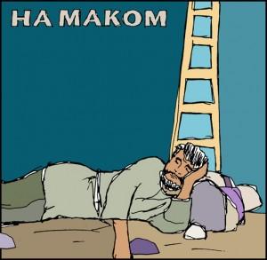 unnamed HaMakom, große Abspeicherung