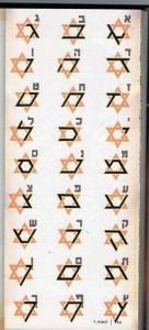 David Stern und die hebräischen Buchstaben
