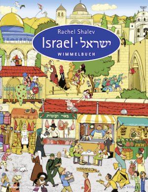 Israelwimmelbuch