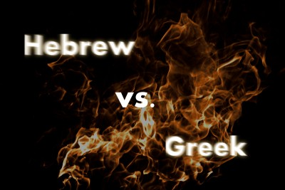 Hebrew vs Greek