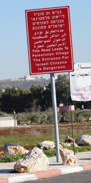 Palestinian Village