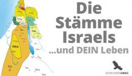 Die Stämme Israels