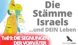 Die Stämme Israels – Teil 9 – Die Segnungen der Vorväter