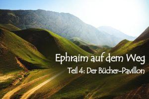 ephraimadw_4PavillonK