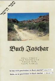 Cover-das-Buch-Jaschar-vorne-184x270