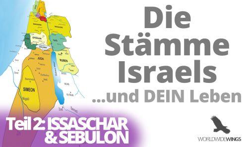Die Stämme Israels – Teil 2 – Issaschar und Sebulon