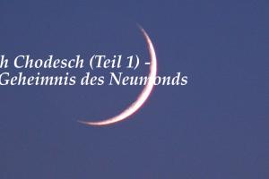 Rosch Chodesch (Teil 1) – Das Geheimnis des Neumonds