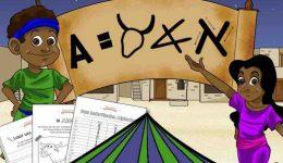 Hebräisch lernen: Das Alphabet für Anfänger