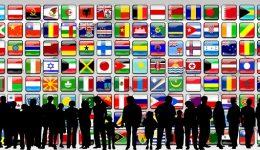 Globale Aufrufe