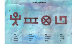 Paleohebräische Bildmeditation des Wortes Vertrauen