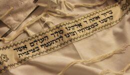 Weckruf für die Braut / Die prophetische Bedeutung der blutflüssigen Frau / Folge 11