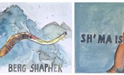 shema-shafar-web