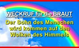 57_TITEL_Weckruf-für-die-Braut_Hildegard_Teil-57